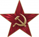 Red Stars Team Logo