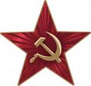 Red Stars Team Logo